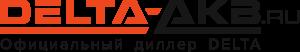 Официальный дистрибьютер DELTA